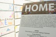 Description of A Home At The 2016 Home Project